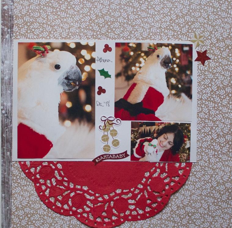 Christmas Scrapbook Layouts | Created by Jen Blog